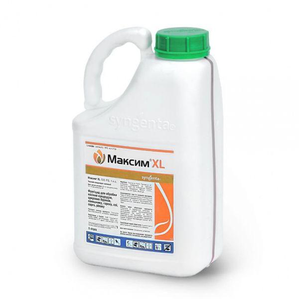 Протравитель Максим XL 035 FS