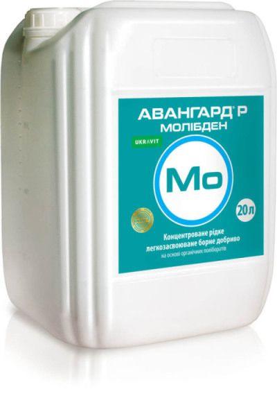 Микроудобрение Авангард Р Молибден
