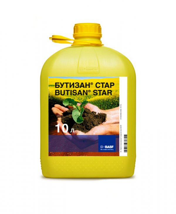 Гербицид Бутизан Стар к.с.
