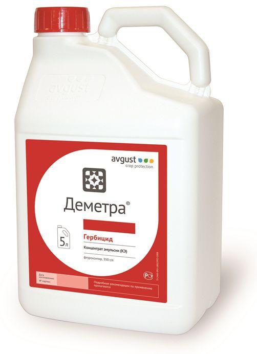 Гербицид Деметра