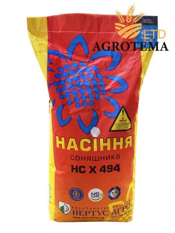 Семена подсолнечника НСХ-494 (2019г)
