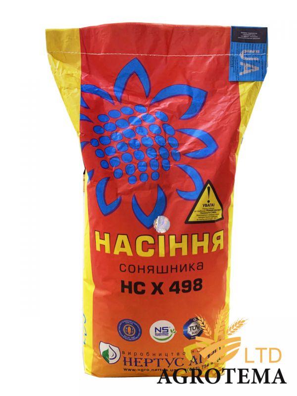 Семена подсолнечника НСХ-498