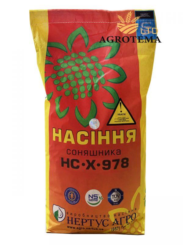 Семена Подсолнечника НСХ-978