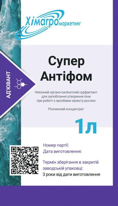 Адъювант СУПЕР АНТИФОМ